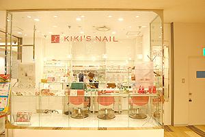 KIKI's NAIL(キキズネイル) アルパーク店 2F