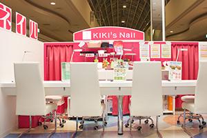 KIKI's NAIL(キキズネイル) イオンモール高知店