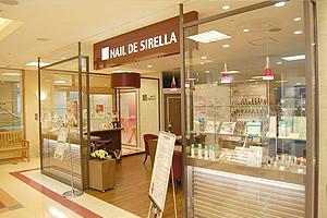 Nail De SIRELLA(ネイル・ド・シレラ) アルパーク店 3F